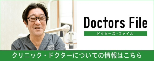 DoctersFile